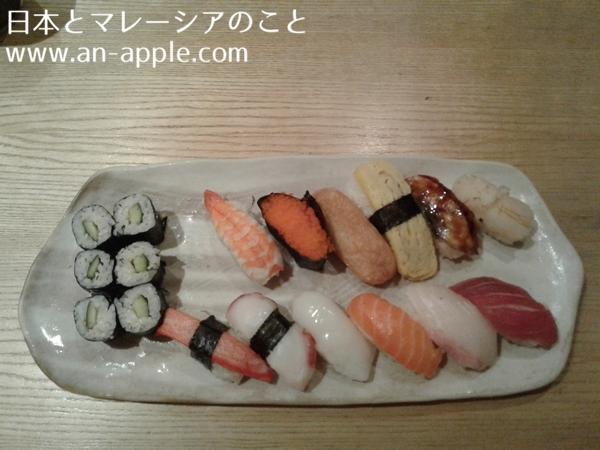 Sushi Zanmaiですし