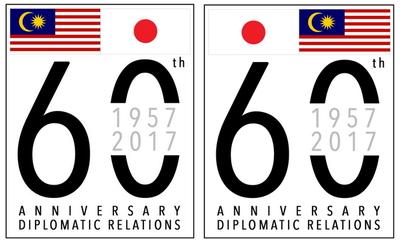 japan_malaysia_60th_years.jpg