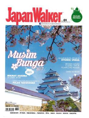 KADOKAWA 定期刊行誌「JapanWalker マレーシア」を創刊