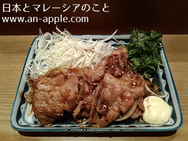 OSAKAきっちん。 生姜焼き定食