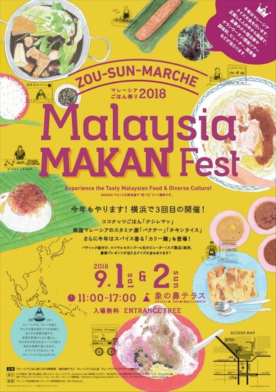 Makanfest2018_poster_malaysia.jpg