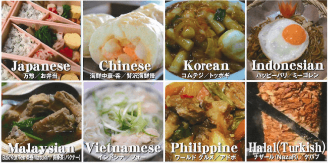 http://www.an-apple.com/nimg/east_asia_food_fair_2018.png